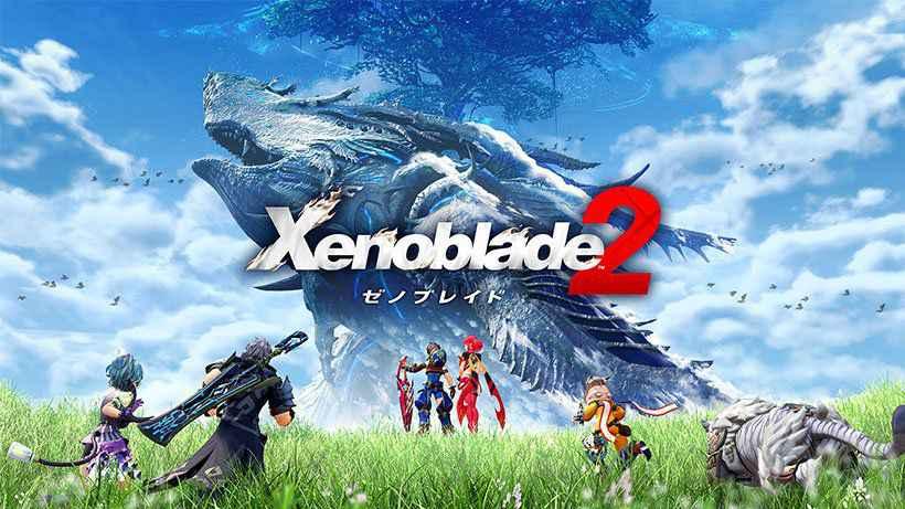 【ゼノブレイド2】パッケージ版とダウンロード版どっちかうの?