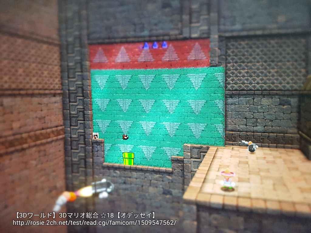 【スーパーマリオオデッセイ攻略】さかさピラミッド2D天井にあるローカルコインどうやってとるの?