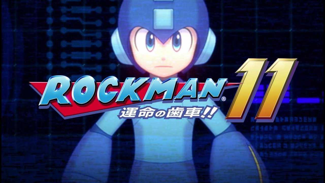 【ロックマン11攻略】時々ジャンプできない時があるんだけど気のせい?
